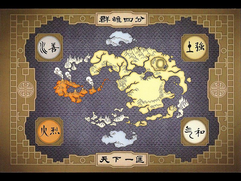 The geography of the world of Avatar: The Last Airbender as shown in the beginning of each episode.
