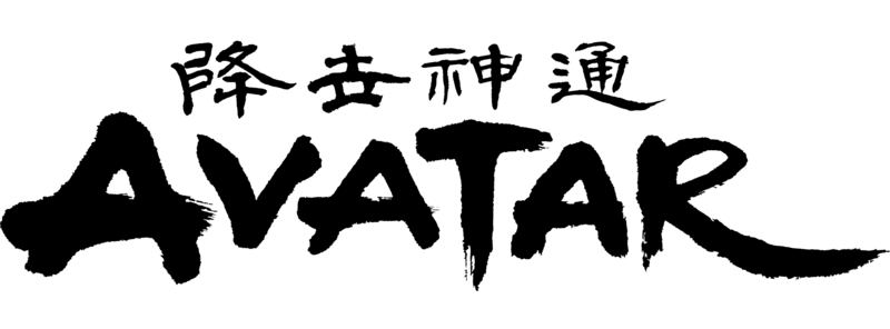 Nickelodeon's Avatar: the Last Airbender logotype